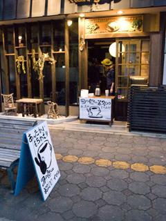 imaichi_cafe