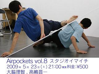 airpockets090523