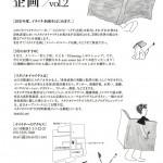 ichiichi_siori_150915 のコピー